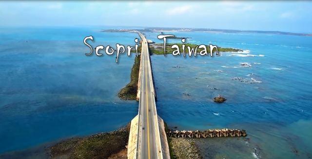 scopri-taiwan