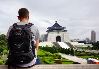 chiang-kai-shek-memorial-2
